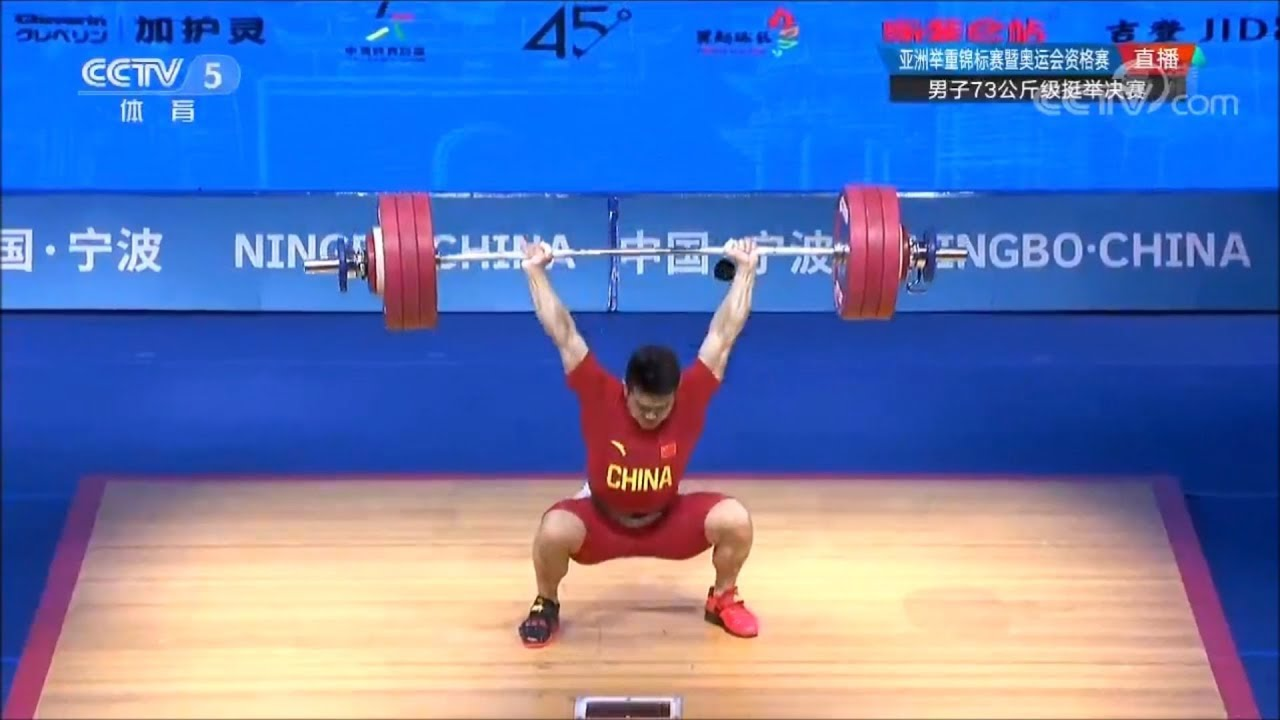 Asian Weightlifting Championships 2019 Men S 73 Kg Youtube