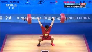 Asian Weightlifting Championships 2019 - Men's 73 Kg