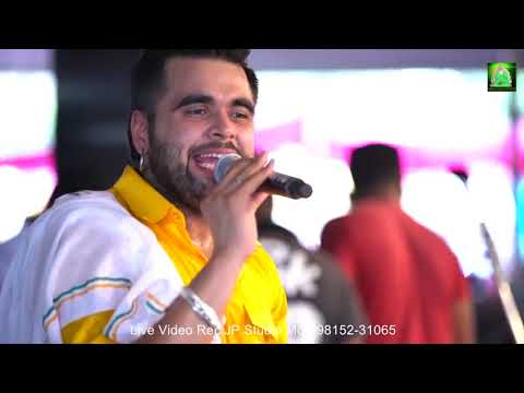 Download NINJA LIVE   ALLAH HU   LATEST PUNJABI SONGS 2020   LATEST PUNJABI LIVE SHOW 2020   FOLK STAR