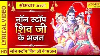 गणेश भगवान ने खुद गया पिता शिव जी के लिए भजन :- Daksh Juneja | Top Shiv Bhajan 2020 | Shiv Bhajan