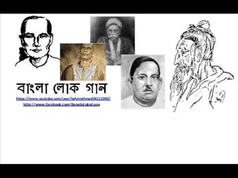 Arkum Shah - Ashiker Kandari Re Bondhu...