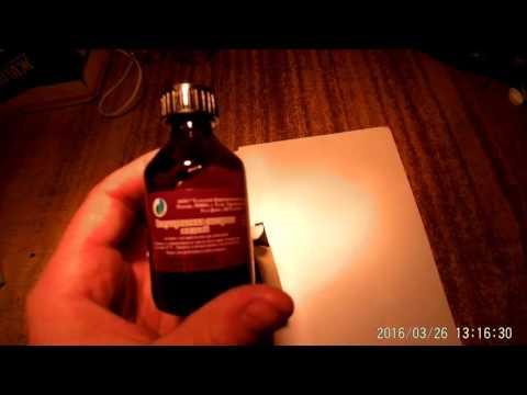 Жидкий экстракт Элеутерококка - отзывы врачей и пациентов