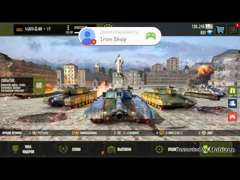 пересесть с танка на танк IRON FORCE v2 ( old/устарело)