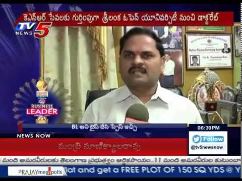 TV5 Business Leaders 2015 | Industries Journey in Vizag | 27.03.2015 | Part - 2 : TV5 News