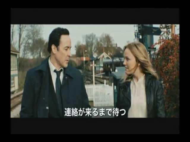 映画『殺しのナンバー』予告編