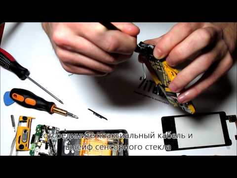 7iTech: как разобрать HTC Gratia / how to disassemble HTC Gratia