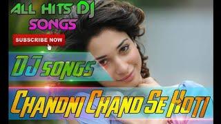 Chandni Chand Se Hoti Hai Sitaron se nahin (Khatra Dehati Bass Mix) Dj KUNAL ODISHA