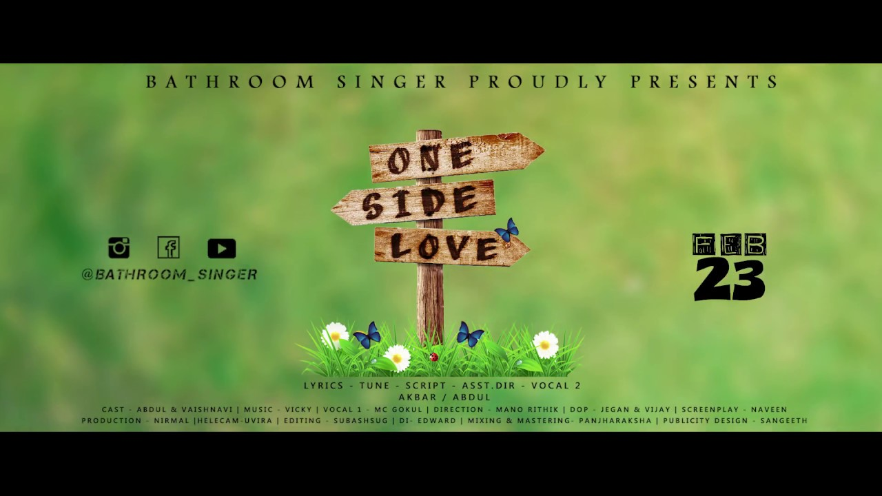 One Side Love Pic: One Side Love - OFFICIAL TEASER
