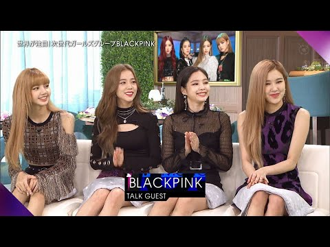 20181022 BLACKPINK JAPAN Interview (EN SUB)