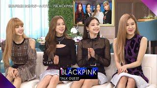 20181022 BLACKPINK JAPAN TV Interview Recording (EN SUB)