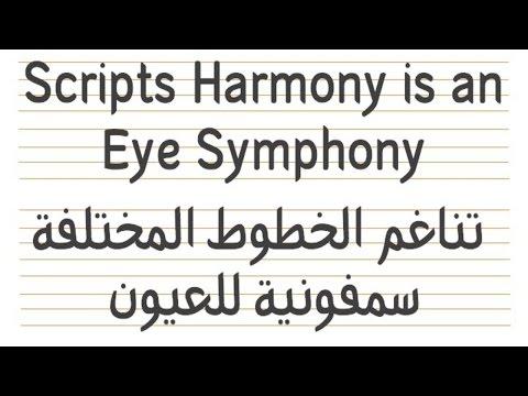 Arabetics Symphony font in action demo