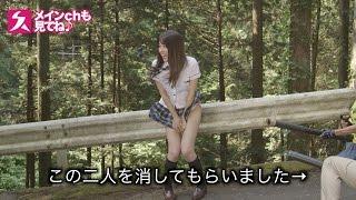 【裏話④】隙間男2、女子高生のエロス、グリーンバックの裏話 thumbnail