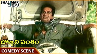 Bobbili Vamsam Movie || Brahmanandam Hilarious Comedy Scene || Rajasekhar, Meena || Shalimarcinema