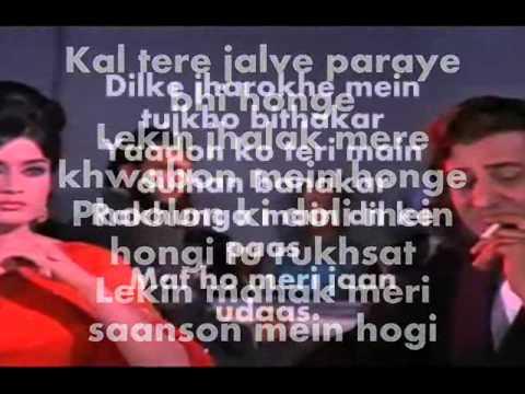 Dilke jharokhe mein tujkho bithakar-Karaoke & Lyrics-Brahmachari
