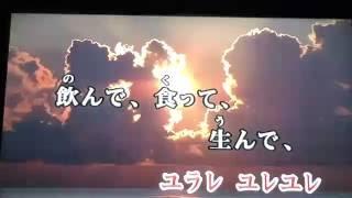 フレイアΔ鈴木みのり、レイナΔ東山奈央、マキナΔ西田望見 - クラゲ音頭