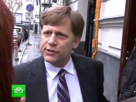 """Посол США Макфол о России: """"Это дикая страна!"""""""