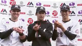 マリーンズ・種市投手・岡選手・レアード選手のヒーローインタビュー動...