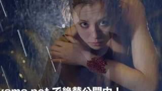 【シノヤマネット】 デジキシン「米倉涼子 vol.2」サンプル映像 原田麻衣 検索動画 11