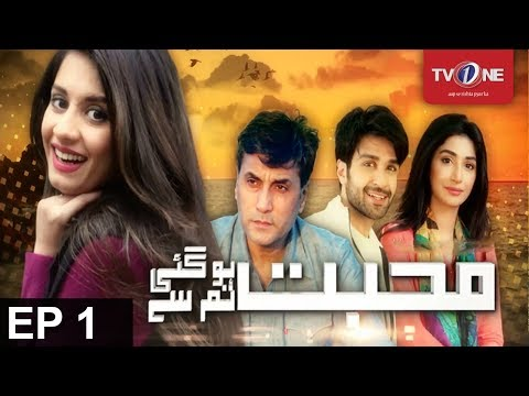 Mohabbat Ho Gayi Tumse | Episode 1 | TV One Classics | Drama thumbnail