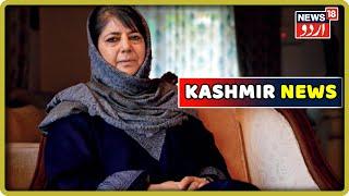 kashmir-news-aug-4-2019-news18-urdu