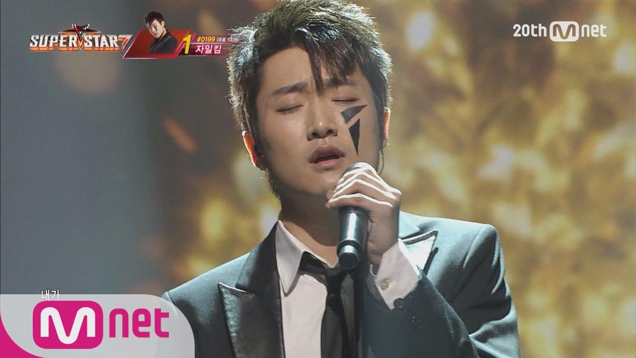 [SuperstarK7] Jhameel Kim - ′Home Meal′ 1
