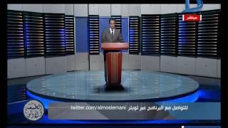 أحمد المسلماني: روسيا تنتج طائرة ورقية لأغراض الاستطلاع «فيديو»
