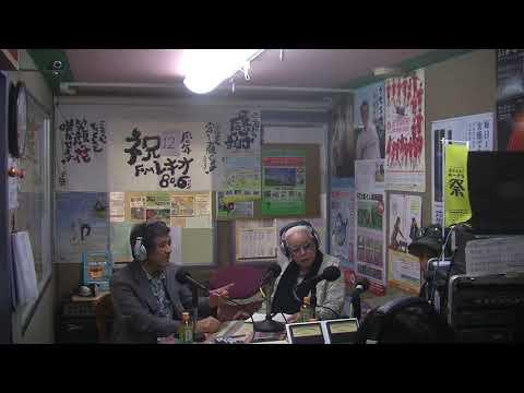 1渡口初美のゆんたく 琉球独立の屋良朝助が出演 FMレキオ806MHz