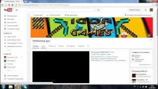Видео урок-Как сделать значок на видео в правом углу№8(В этом видео я вам расскажу и покажу как сделать значок на видео в YouTube. Мой канал http://www.youtube.com/user/TheIgorGamingFeed..., 2014-09-12T13:29:32.000Z)