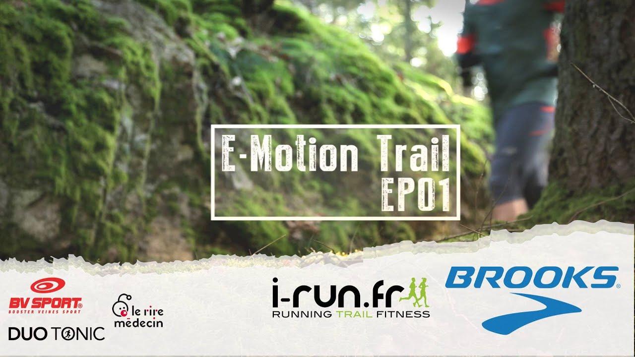 E Youtube S1 Trail Ep01 Motion ORwqH1Y