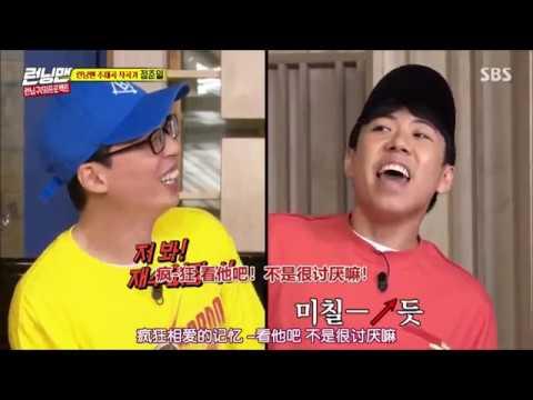 Running man 2019 梁世燦唱歌表情很難看!!金鐘國再升一個KEY - YouTube