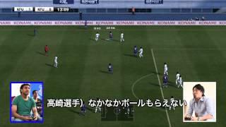 サッカーダイジェストテクニカルvol.9 特別企画 「ウイイレ最強Jリーガ...