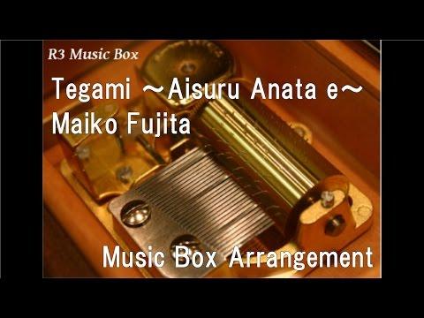 Tegami ~Aisuru Anata e~/Maiko Fujita [Music Box]