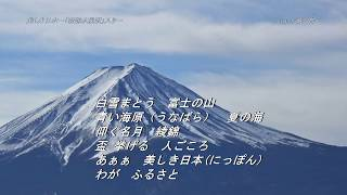 美しき日本~「南部木挽唄(岩手県民謡)」入り~新沼謙治さん、唄ってみ...