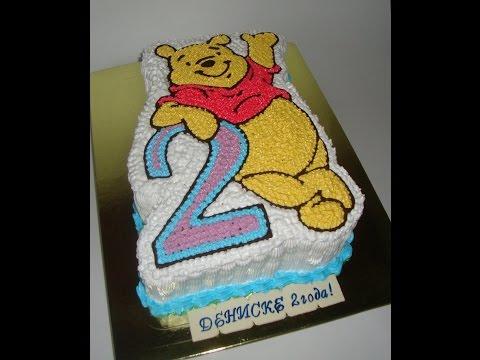 3д торт Мишка / 3D cake Bear- Я - ТОРТодел!