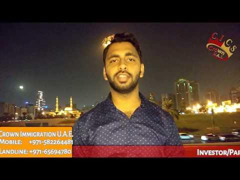 Investor Visa of UAE – Business Setup in UAE - Best business setup company in UAE Crown Immigration