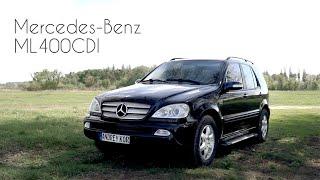 Тест драйв Mercedes-Benz ML 400 CDI, он оставит вас без денег, или нет? / Drive Time