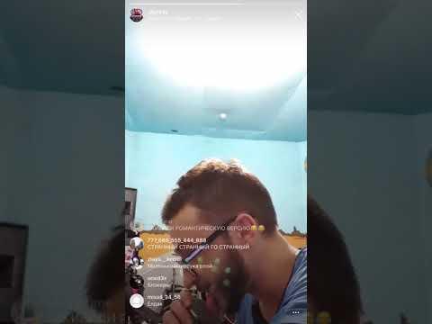 ЭЛЬДАР ДЖАРАХОВ - GAME OVER (live Instagram)