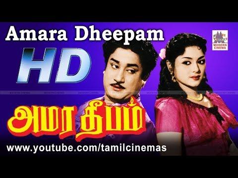 Amara Deepam Tamil Full Movie | Sivaji Ganesan |  அமர தீபம்