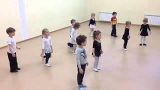 Танцы для детей от 3-х лет. Школа танцев