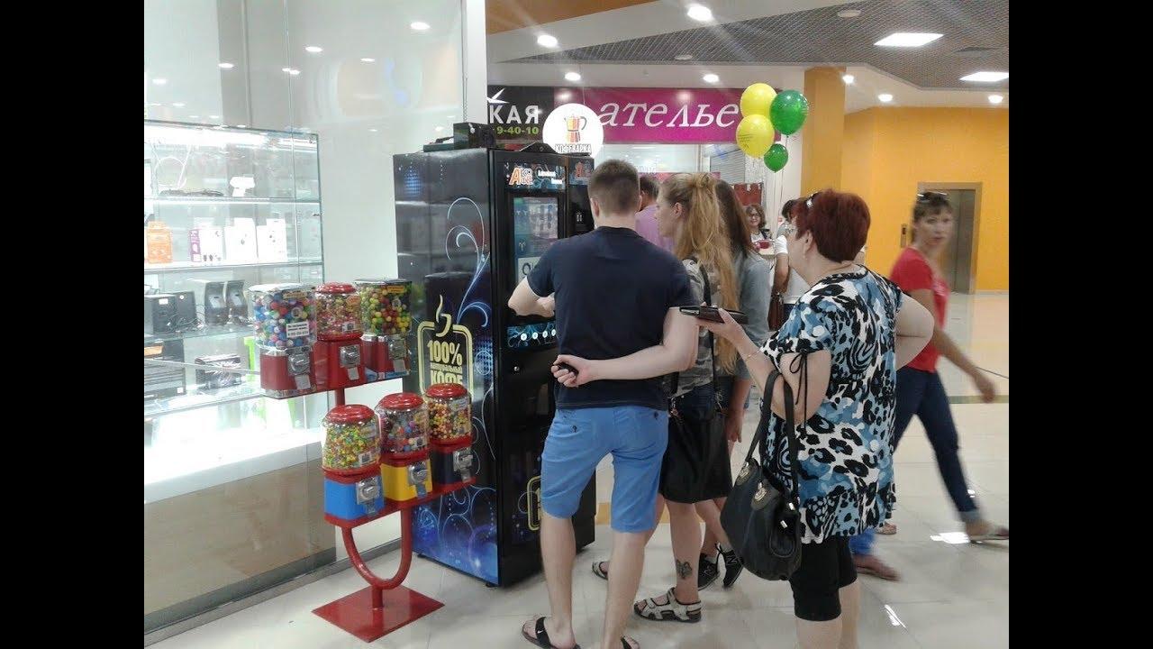 Вендинговые кофейные аппараты для бизнеса по выгодным ценам в каталоге официального дистрибьютора saeco. Предлагаем купить торговые автоматы для кофе по выгодным ценам.
