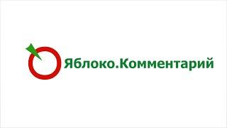 Право на образование не должно зависеть от региона проживания ребенка - Слабунова
