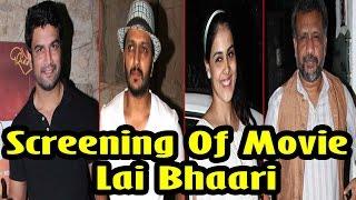 Riteish Deshmukh Attended Marathi Film Lai Bhaari Special Screening