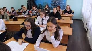 """Английский 7 кл Открытый урок """"Обучение лексической стороне речи на основе текста"""" мастер - класс"""