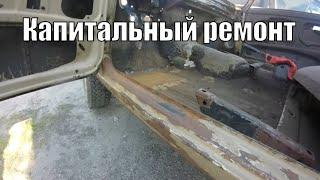 Капитальный ремонт ваз 2106 (покраска). Самостоятельный ремонт в гараже ваз 2106. Акрил под лаком.