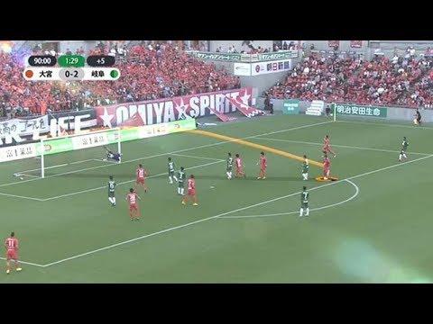 5/19・岐阜戦 3Dハイライト「A Point of View」 試合終了間際に大前元紀、マルセロ トスカーノが次々と相手ゴールに襲いかかる!