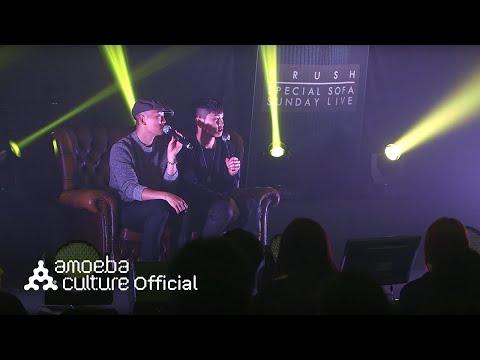 크러쉬(Crush) - Special SOFA Sunday LIVE(Full Ver.) (Special Clip)