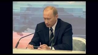 "Квартет И ""Пресс-конференция Путина"""