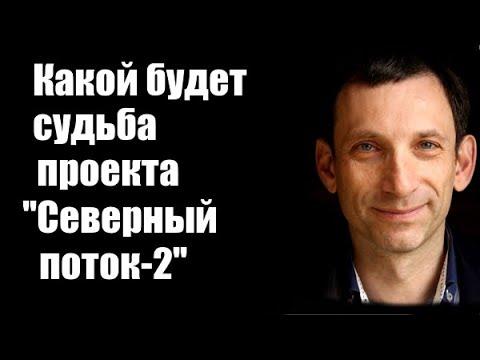 Виталий Портников: Какой