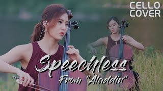 "Speechless Cover🌴 From ""Aladdin"" 영화 알라딘 OST 