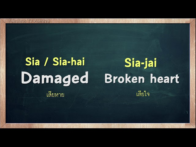 THAI TIME EP.242 Learn to speak thai, read thai, write thai Thai lesson